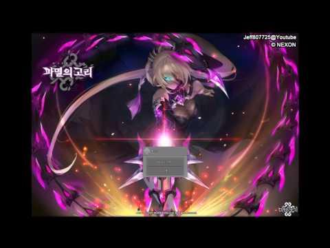 Mabinogi 파멸의 고리 (Chain Slash Talent Update) - Aossi Login Theme (title_aossi_ver)