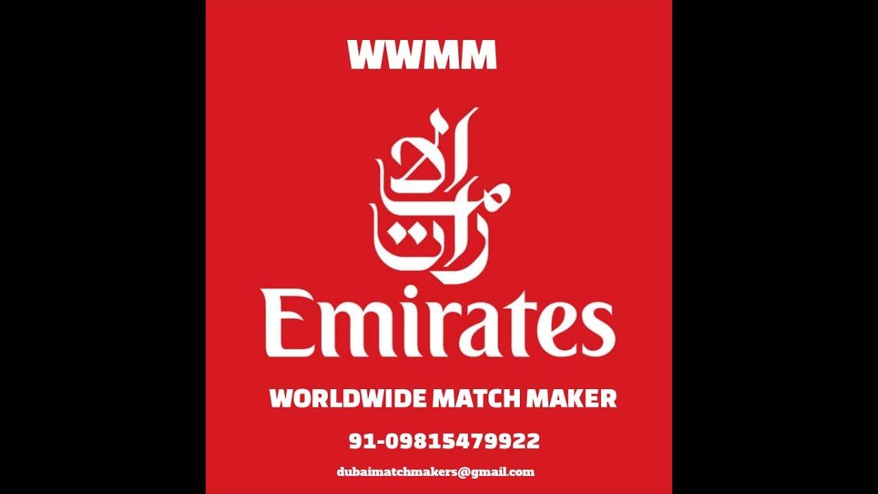 DUBAI MATCHMAKER/MUSLIM MATCHMAKING/DUBAI BRIDES/DUBAI MARRIAGE  BUREAU/DUBAI RISHTAY/