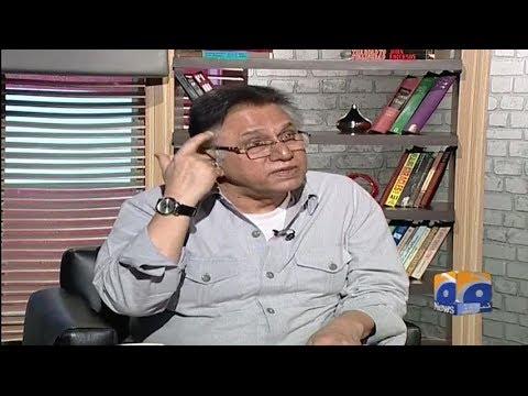 Meray Mutabiq -