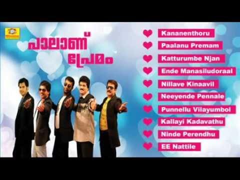 Palanu Premam | Romantic Album Songs | Hit Album | MG Sreekumar & Rahana | Audio Jukebox