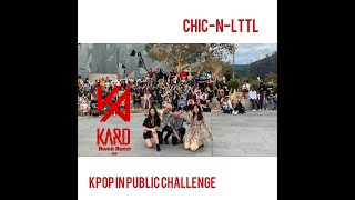 [KPOP IN PUBLIC CHALLENGE] KARD - BOMB BOMB (밤밤)- Dance Cover by CHIC-N-LTTL