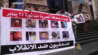 قوانين سالبة للحريات في مصر