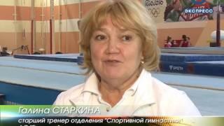 В Пензе проходит первенство ПФО по спортивной гимнастике