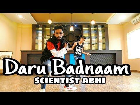 Daru Badnaam   Dance video   Kamal Kahlon & Param Singh   Latest Punjabi Viral Songs