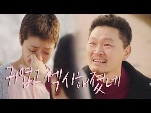 이윤지(Lee Yun-ji)에 전하는 양동근(Yang Dong Geun) 식 위로