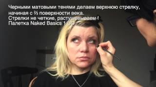 МАКИЯЖ ДЛЯ ЗРЕЛЫХ ЖЕНЩИН 40+
