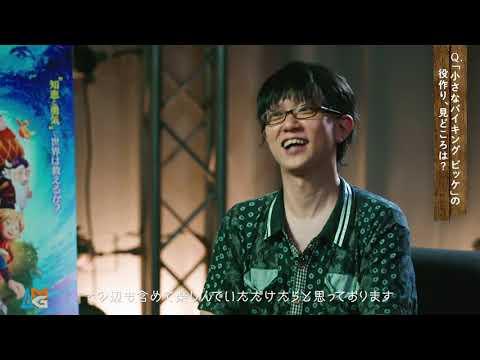 越後屋コースケさんインタビュー/オフィスPAC/2010年卒】劇場アニメ ...