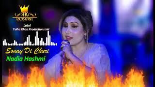 Sonay Di Churi Hath Vich SajnaBy Nadia Hashmi Latest Saraiki Song