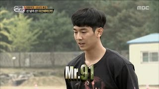 [Real Men] 진짜 사나이 - Jota Have A Strong Body 20161106