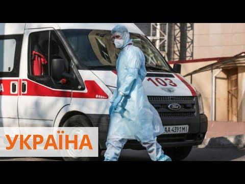 16 смертей от коронавируса в Украине. За день от болезни умерло сразу три человека