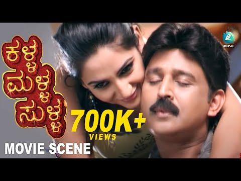 Kalla Malla Sulla Kannada Movie Comedy Scenes 7 | Ragini Dwivedi Hot Scene