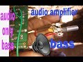 Make High Audio Bass Only Louder Bass On Control Bass Simple Usin 100k Volume And Low Cost mp3
