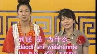 ZOE オフィシャルブログ http://avexzoe.syncl.jp/ 上海出身のPOPS歌手...