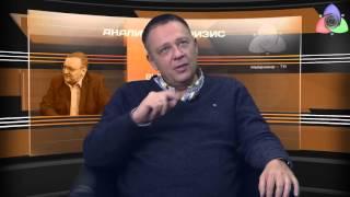 Смотреть видео Кому будет КИРДЫК  Степан Демура Кризис, курс рубля, курс доллара онлайн