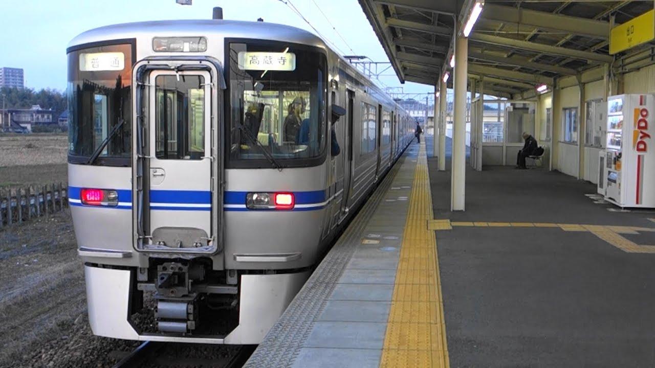 「永覚駅」の画像検索結果