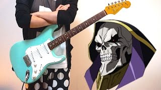 Overlord OP - Clattanoia (Guitar Cover) オーバーロード OP ギターで弾いてみた thumbnail