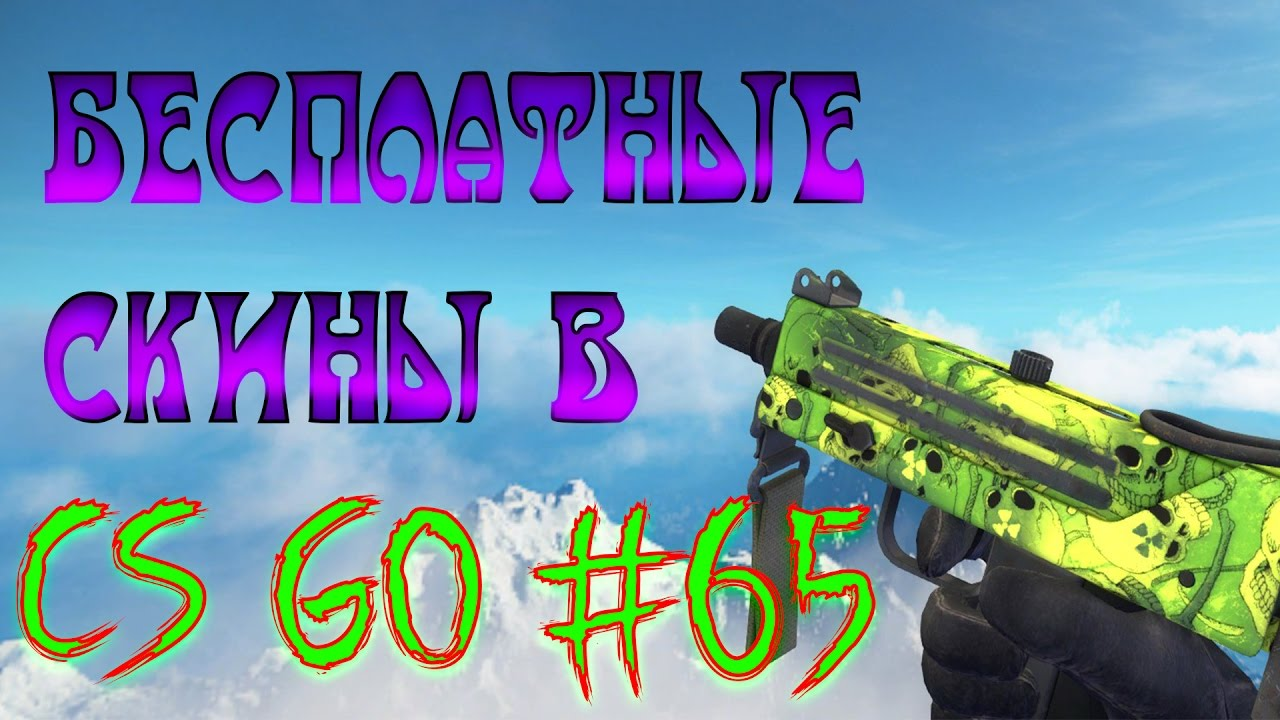 Site like cs go skins download free counter strike global offensive pc game full version