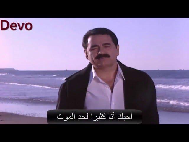 Ibrahim tatlises mp3 скачать бесплатно 2018