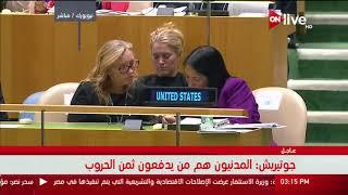 كلمة الأمين العام للأمم المتحدة خلال انطلاق أعمال الدورة الـ 72 للجمعية العامة