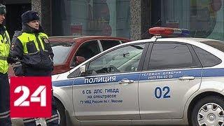 ГИБДД: гражданам по-прежнему разрешено снимать инспекторов - Россия 24