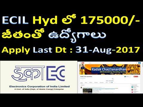 హైదరాబాద్ ECIL లో 175000 జీతంతో ఉద్యోగాలు | ECIL hyderabad recruitment 2017 | ECIL Job news telugu