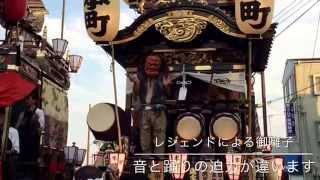 2015年越生祭り 本町