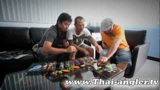 Repeat youtube video Made in Thailand : Lures Factory เหยื่อไทยไปนอก