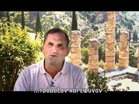 Delphoi - Delphi (Δελφοί) - Temple of Apollo - History of the Delphic Sanctuary