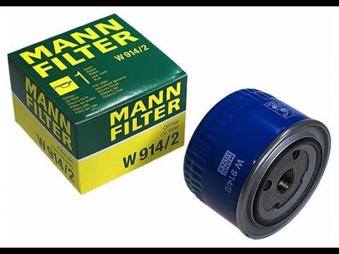 РАЗБИРАЕМ фильтр MANN W 914/2.