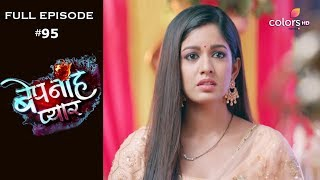 Bepanah Pyaar - 11th October 2019 - बेपनाह प्यार - Full Episode