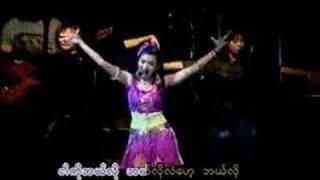 Repeat youtube video Nan Su Ya Te Soe , Aung Yel Lin - Ngote Tote Ye Zar