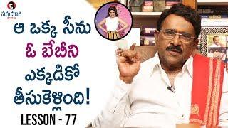 Paruchuri Gopala Krishna Talks About Samantha's Performance In Oh Baby Movie | Paruchuri Paataalu