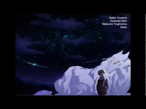 Natsu Yuuzora by Kousuke Atari (bluey cover)