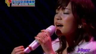 "TV. Ai kawashima sings. The title""Dear"""
