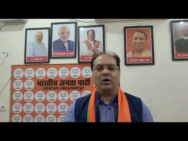 बलरामपुर भाजपा कार्यकर्ताओं ने किया अल्पसंख्यक मंत्री मोहसिन रजा का स्वागत