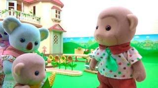 シルバニアファミリーおもちゃのおさるさんファミリーとコアラさんのす...