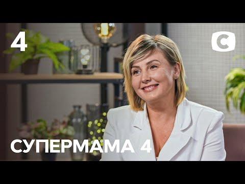 Мама-криптовалютчица Катя еле сводит концы с концами? – Супермама 4 сезон – Выпуск 4