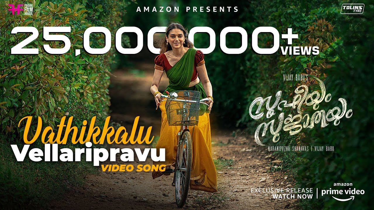 Vathikkalu Vellaripravu Video Song | Sufiyum Sujatayum |M Jayachandran | BK Harinarayanan|Vijay Babu