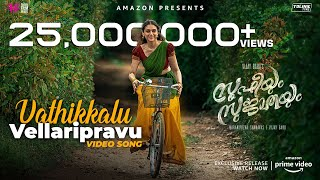 Vathikkalu Vellaripravu Video Song | Sufiyum Sujatayum | M Jayachandran | Vijay Babu