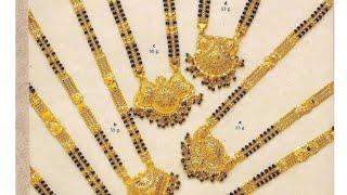 Latest Gold Long Chain Nallapusalu ||Beautiful desgins ||SATHYA BEAUTY CORNER
