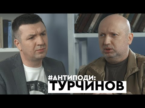 Турчинов: Порошенко vs