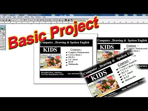Basic Project For Beginner In Adobe PageMaker 7 0