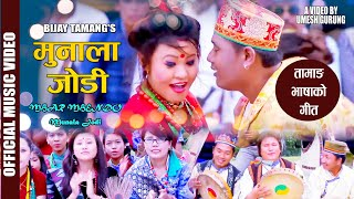 """Mhar Mhendo"" New Tamang Selo, Munal Jodi, By Bijay Tamang & Anju Thokar,Ft: Umesh Gurung & Sarisma"