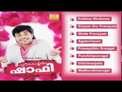 Hridhayapoorvam Shafi | Romantic Mappila Album | Hits of Shafi Kollam | Audio Jukebox