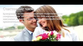 видео Заказать гостиницу в недорогую в Москве