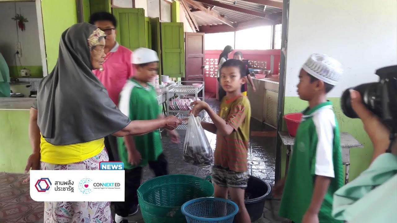 """TRUE_""""โครงการเลี้ยงปลาดุกในบ่อซีเมนต์"""" โรงเรียนบ้านชะไว จ.อ่างทอง''_15/04/61"""