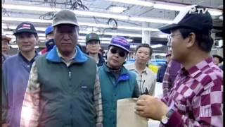 Забота об экологии, защита окружающей среды, PeaceTV, 12 марта 2016(, 2016-03-25T23:51:51.000Z)