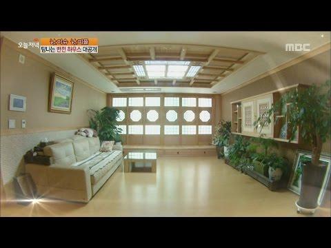 [Live Tonight] 생방송 오늘저녁 236회 - Korean-style house interior design 고풍스러운 '한옥 인테리어' 20151026