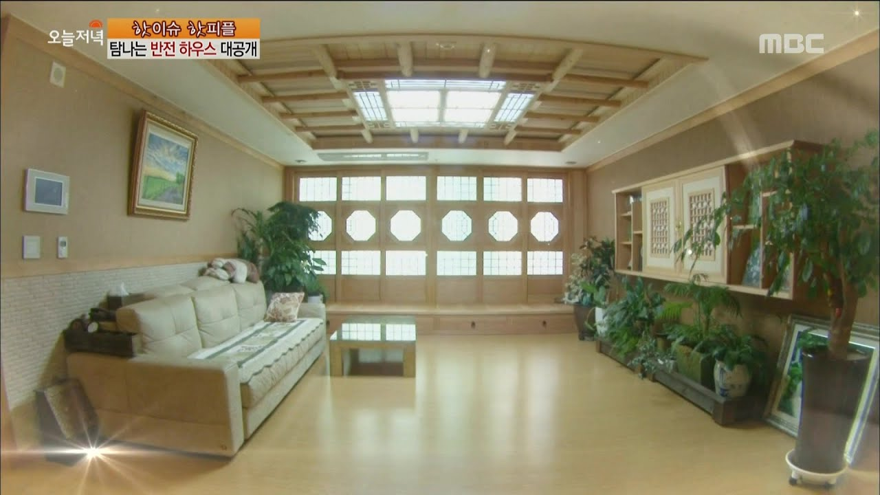 Live tonight 236 korean style house interior for Korean house design pictures