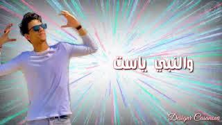 مهرجان انتي عندك حتت بت و النبي جوزهالي | احمد عبده | حالة واتس 2020
